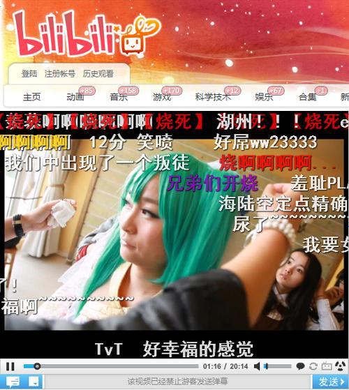 中国人が『ニコニコ動画』のパクリサイト『ビリビリ動画』を作る 本家以上の出来にひろゆきも絶賛