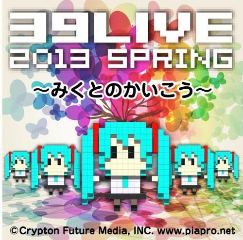 39LIVE 2013 Spring ~みくとのかいこう~
