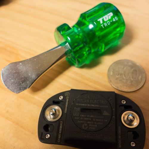 ボタン電池交換時の悲劇を防ぐ! コインドライバー