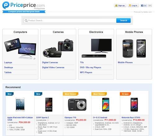 『価格.com』が海外進出していた! フィリピン、タイ、インドネシア