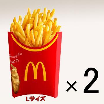 【ワオ!】マクドナルド、Lサイズ2個分(350g超)のポテト発売か