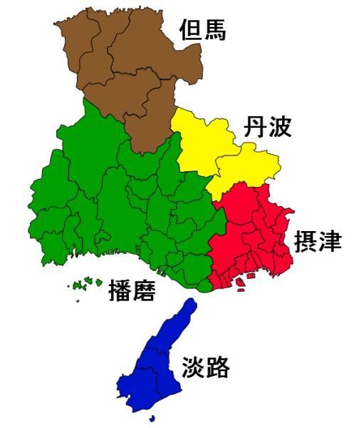 兵庫県の地域