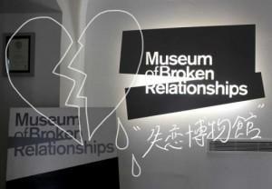 クロアチア「失恋博物館」