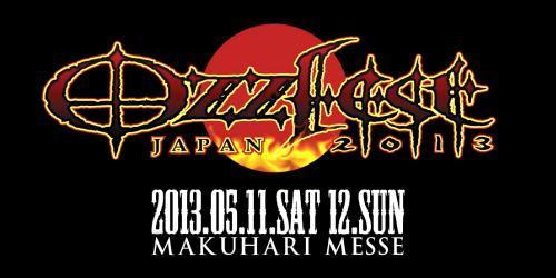 伝説のメタルフェス【ozzfest japan 2013】にモモクロ参戦発表で大ブーイング!!