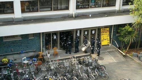 京都大学と東北大学に機動隊が突入