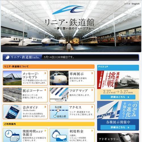 リニアの駅では切符を売らない! JR東海が大胆な駅のコンセプトを発表