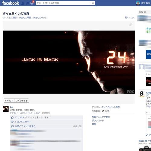 ジャックバウアーの『24』が12話になって帰ってくる
