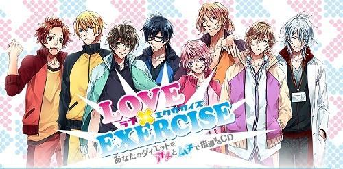 『LOVE×EXERCISE』公式サイト