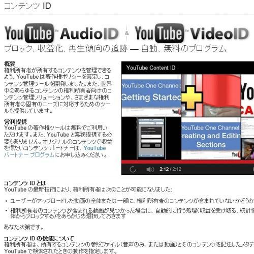 任天堂がYouTubeゲーム実況動画に強制的に広告を掲載 広告の収入は任天堂に