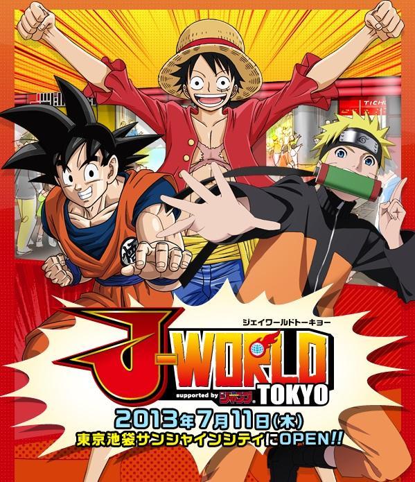 少年ジャンプのテーマパーク「J-WORLD TOKYO」がサンシャインに登場!