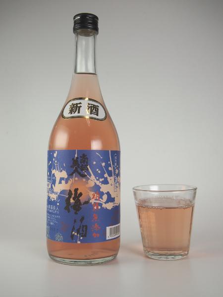 梅酒ヌーボー
