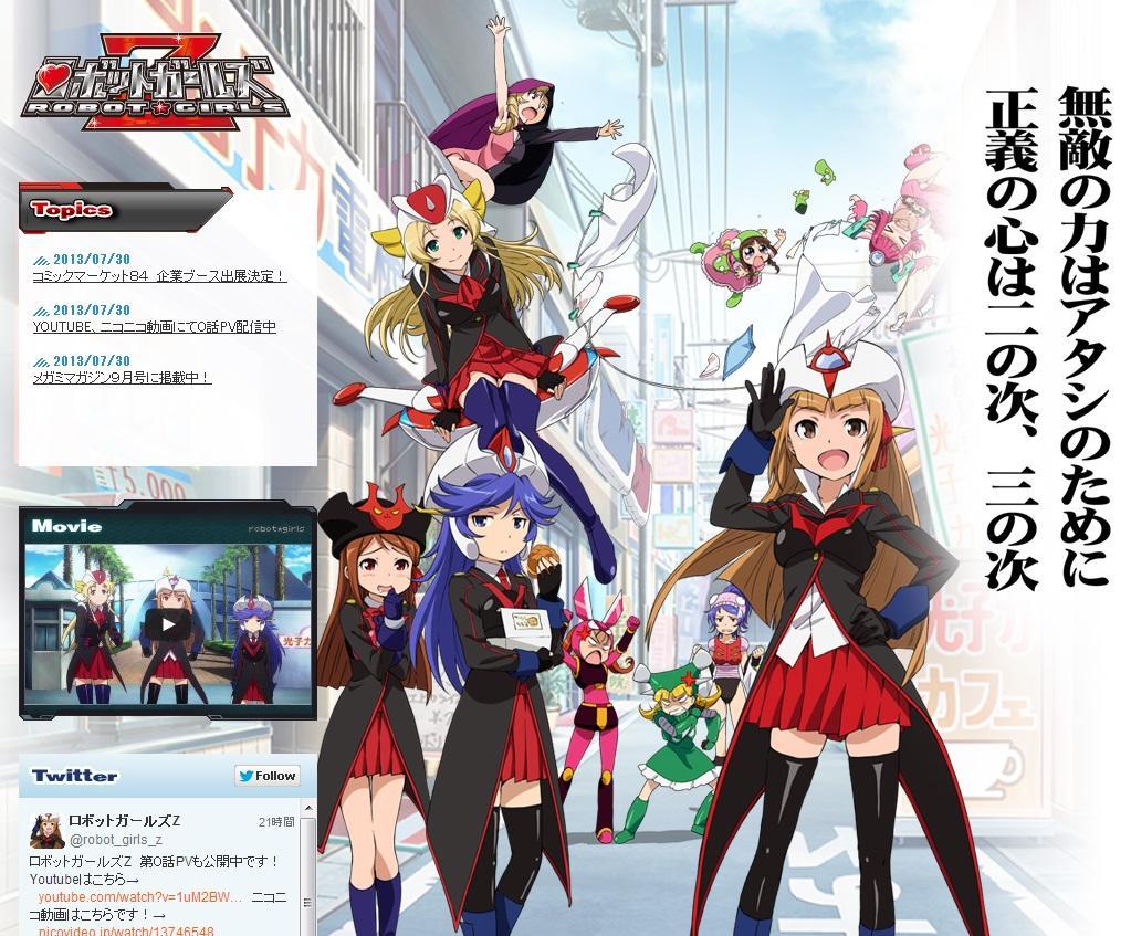 無敵の力はアタシのために!?マジンガーZ女体化アニメが可愛い!