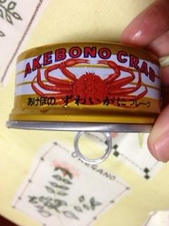 13年前が賞味期限の蟹缶を食べてみた