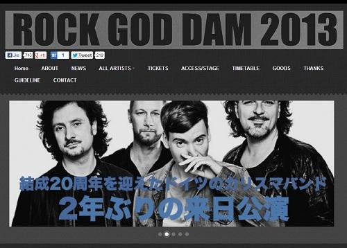 『RockGodDam2013』公式サイトより