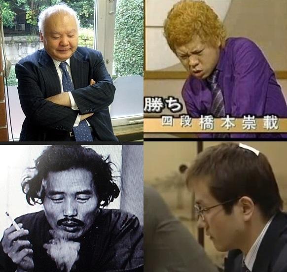 囲碁・将棋界の個性的すぎる名人たち!