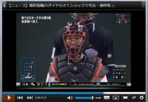 阿部選手の目で暗示できた日本シリーズ