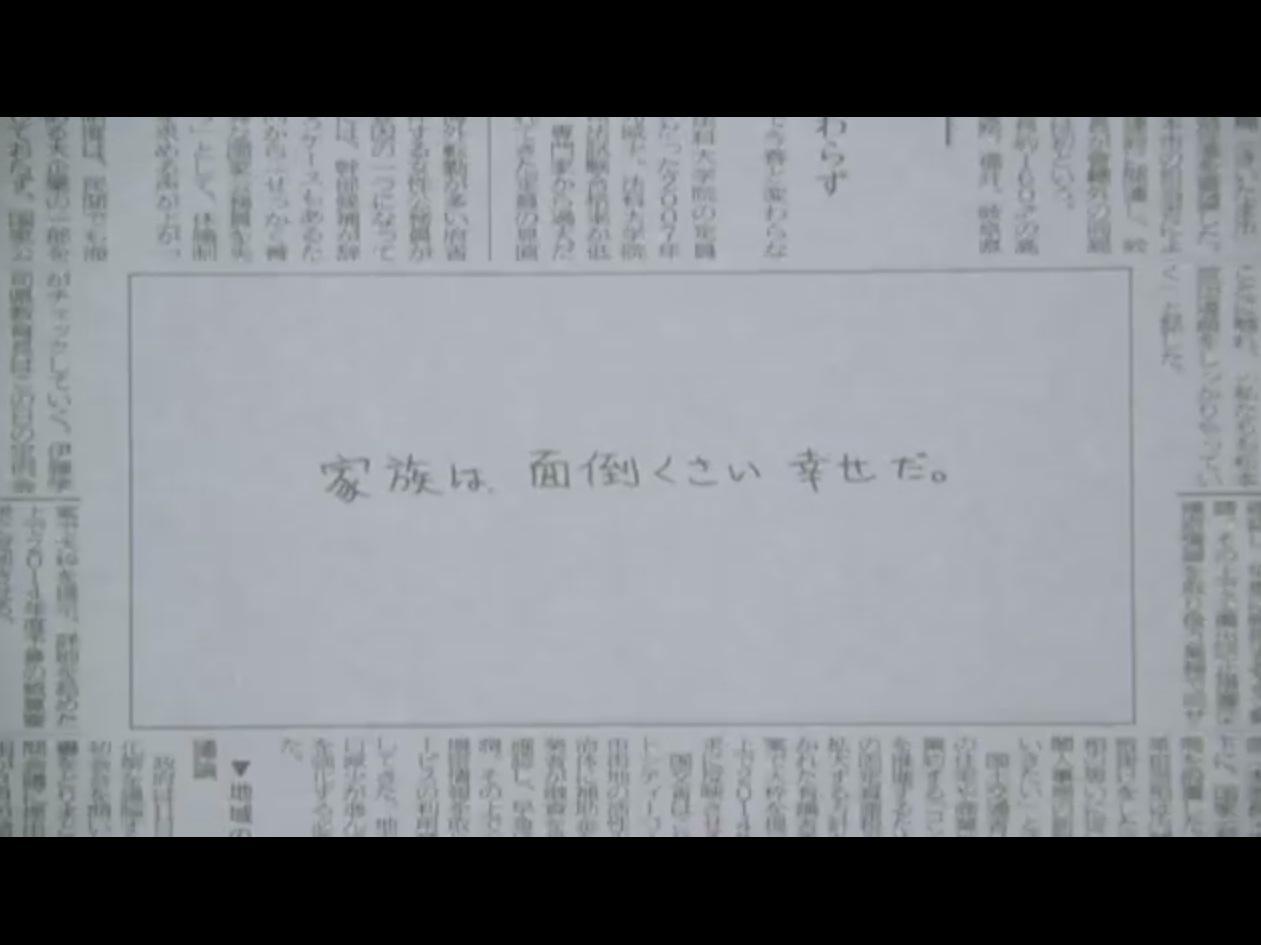 芸人・鉄拳の最新作は信毎とコラボ! 今回も涙腺弱い人は閲覧注意だ!!