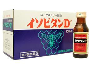 マニアックな栄養ドリンク「イソビタンD」を飲んでみた!