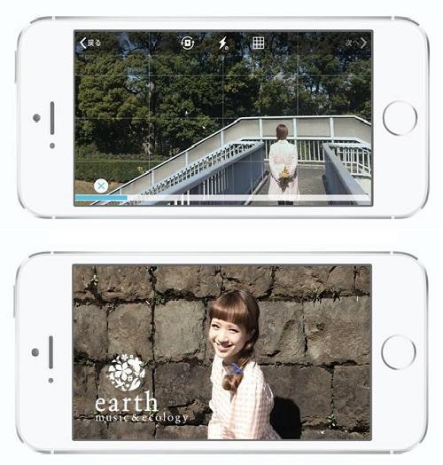 earthfilm_01
