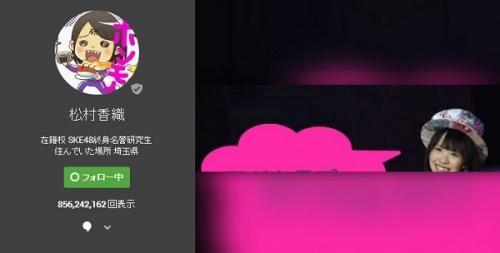 Google+が総コンテンツ閲覧回数表示開始!AKBグループでは松村香織が大島優子、指原莉乃を超える閲覧数!