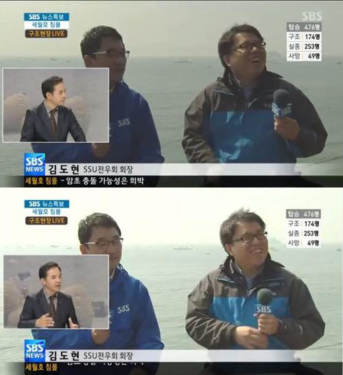 韓国SBSがレポート中に笑顔