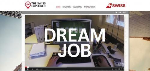 SWISS「スイス・エクスプローラー」キャンペーンサイト