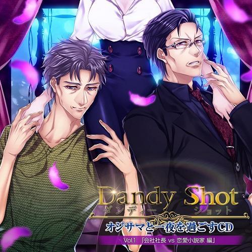 dandyshot_01