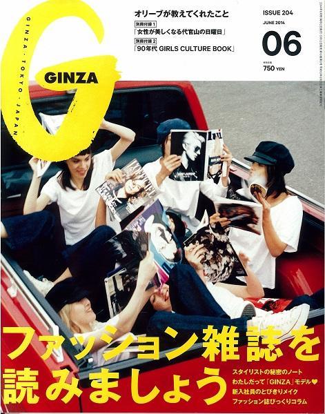 ginza_201406_01