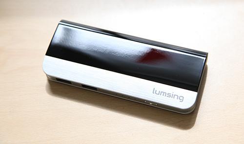 Lumsing