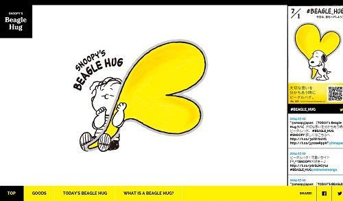 snoopys_BEAGLE_HUG_03