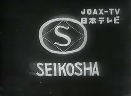 日本初のテレビCM