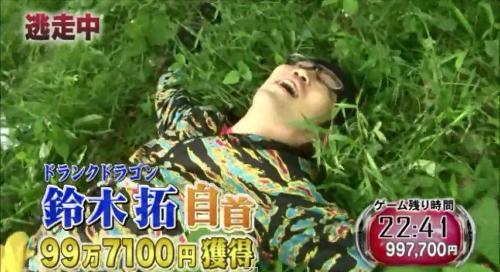 鈴木拓 自首 『逃走中』で自首し99万7100円をゲットした鈴木拓のTwitterがまたも炎上