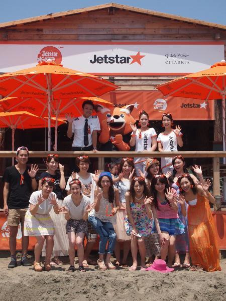 Jetstar_01