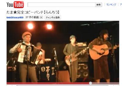 """""""オトナが本気でコピーバンドをやったらこうなった""""福岡のオモシロライブイベントをご紹介"""