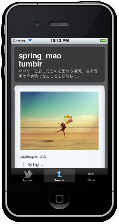 f:id:spring_mao:20111008223525p:image:w250