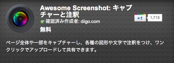 f:id:spring_mao:20111002085113p:image:w400