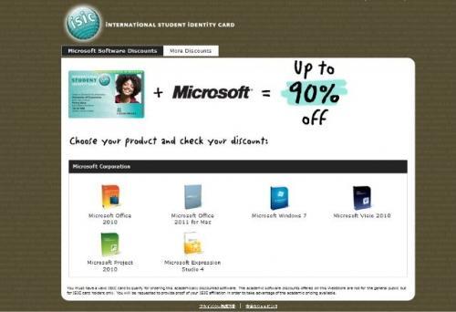 【学生限定】MicrosoftOfficeを約5400円+@で買う手段