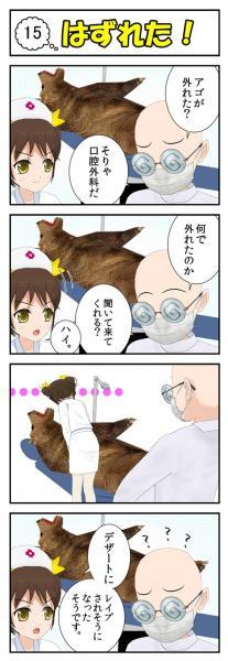やっつけ♪戦隊ガガレンジャーII (15)