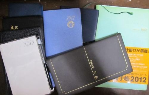 宗教団体の手帳コレクション2012(前編)