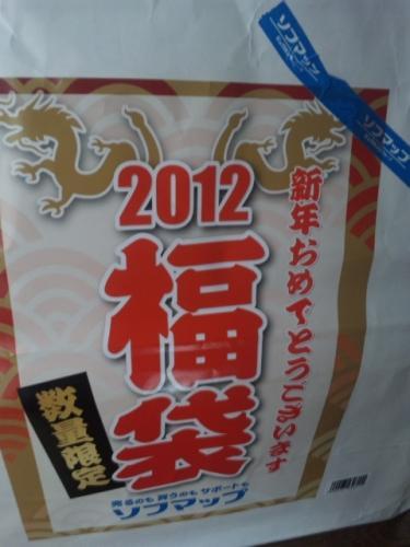 【初売り】秋葉原でGETした福袋。【フィギュア】