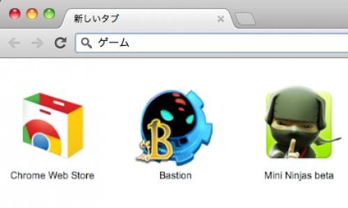 NaClでChromeに革命.美しいビジュアルのブラウザゲーム『Mini Ninjas』『Bastion』