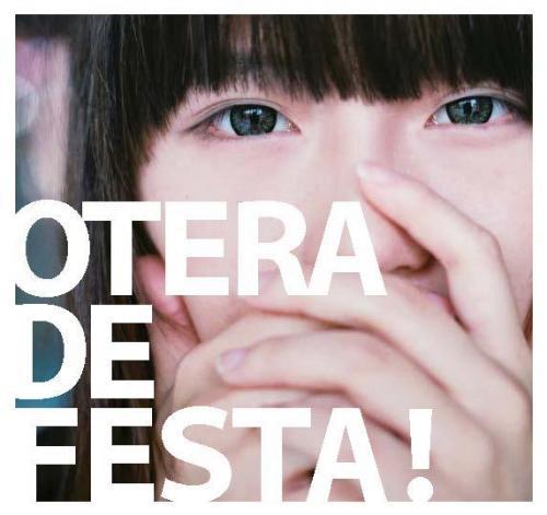 【5/24-26】お寺×アート×尾道「お寺でフェスタ!」開催
