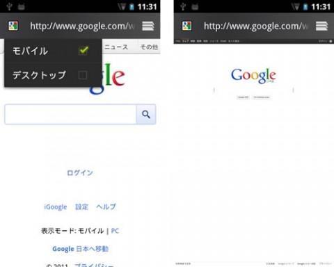 Androidでアプリをアンインストール(削除)する方法