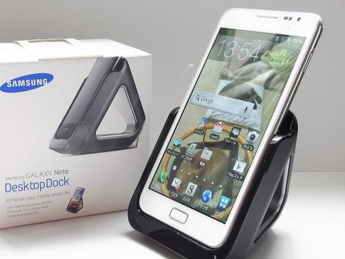 高級感漂う「GALAXY Note SC-05D」用アクセサリー「Samsung純正 オーディオOUT付クレードル」を使用してみた【レビュー】