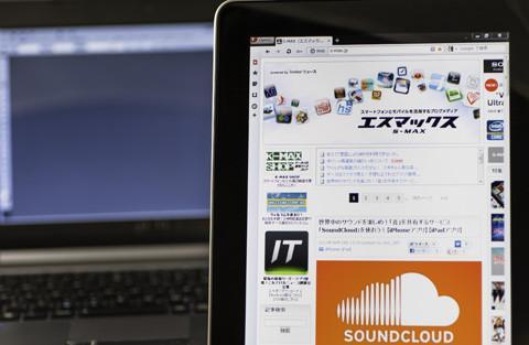 二画面の便利さを450円で!「iDisplay」でiPadをパソコンのセカンドディスプレイ化【iPhoneアプリ】【iPadアプリ】