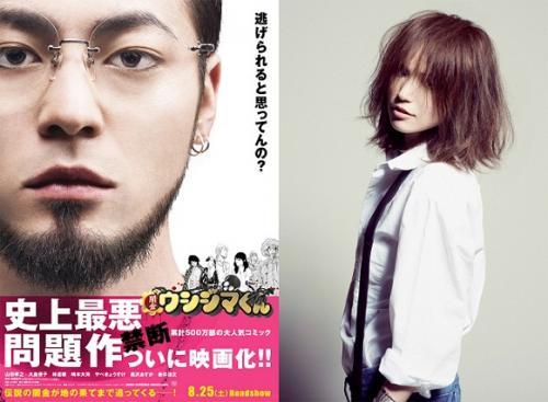 "Superfly、今年初シングルは""漫画史上最大の問題作""主題歌"