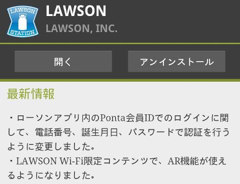 """这是一系列安全问题的终结! ? """"Lawson Wi-Fi""""登录认证介绍密码[新闻]"""