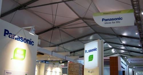 エコ家電は地球の裏でも興味津々! ブラジルで開催の地球サミットにて出展中のパナソニックを直撃!【家電ちゃんが行く】