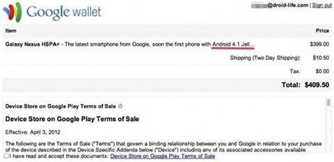 """""""JellyBean""""のOSバージョンはAndroid 4.1!Galaxy Nexusに最初に提供される予定"""