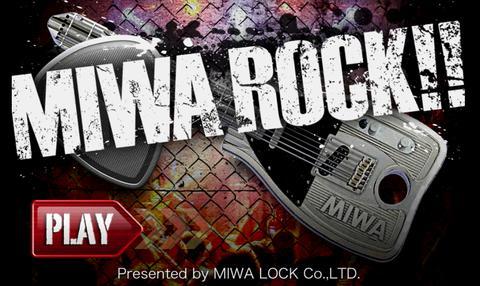 本格的音ゲーで遊ぼう!リズムギターゲーム「MIWA ROCK!!」【Androidアプリ】